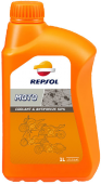 Антифриз синий REPSOL Moto Coolant Antifreeze 50% 1 л