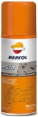 Repsol Moto Brake & Parts Contact Cleaner, 300 ml